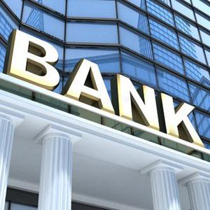 Банки Навлы