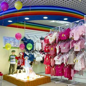 Детские магазины Навлы