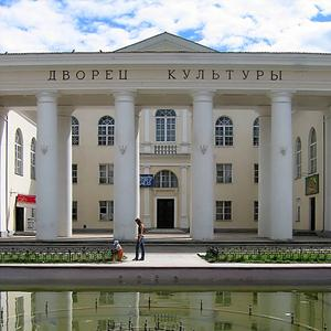 Дворцы и дома культуры Навлы