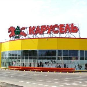 Гипермаркеты Навлы