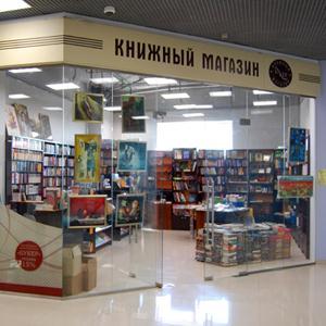 Книжные магазины Навлы