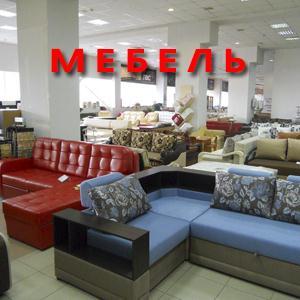Магазины мебели Навлы