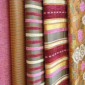 Магазины ткани Навлы