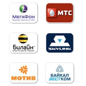 Операторы сотовой связи Навлы