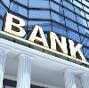 Банки в Навле