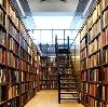 Библиотеки в Навле