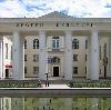 Дворцы и дома культуры в Навле