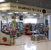 Книжные магазины в Навле