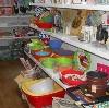 Магазины хозтоваров в Навле