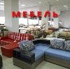 Магазины мебели в Навле