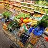 Магазины продуктов в Навле