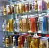 Парфюмерные магазины в Навле