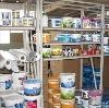 Строительные магазины в Навле
