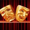 Театры в Навле