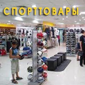 Спортивные магазины Навлы