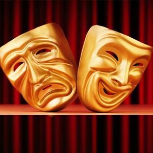 Театры Навлы