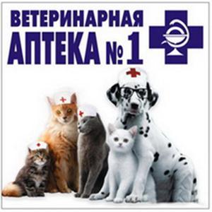 Ветеринарные аптеки Навлы